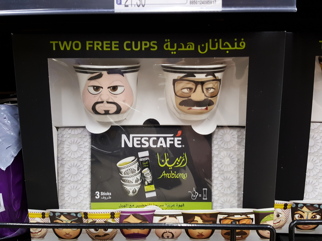Nescafé blog
